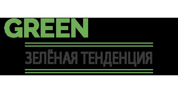 Зеленая Тенденция Интернет Магазин